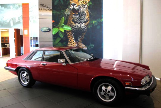 1986 Jaguar XJS Coupe: SOLD