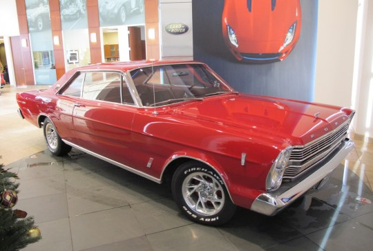 Ford Galaxie 500 LX: SOLD
