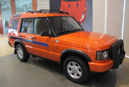 2004 Land Rover G4: SOLD